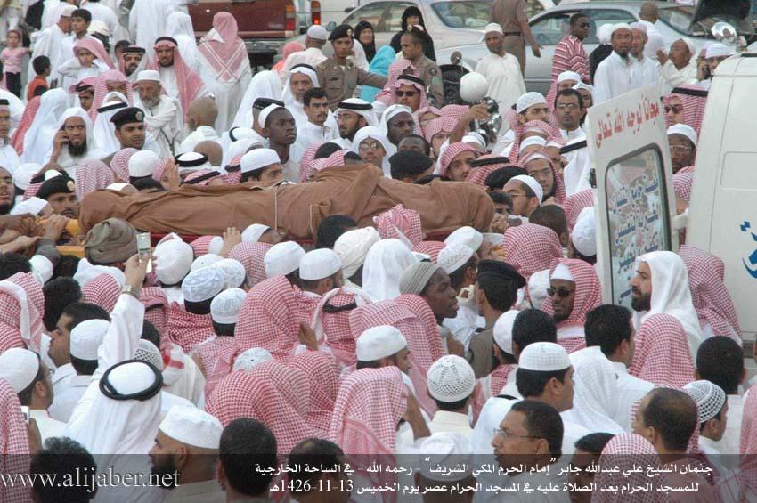 جنازة الشيخ في ساحات الحرم المكي 2