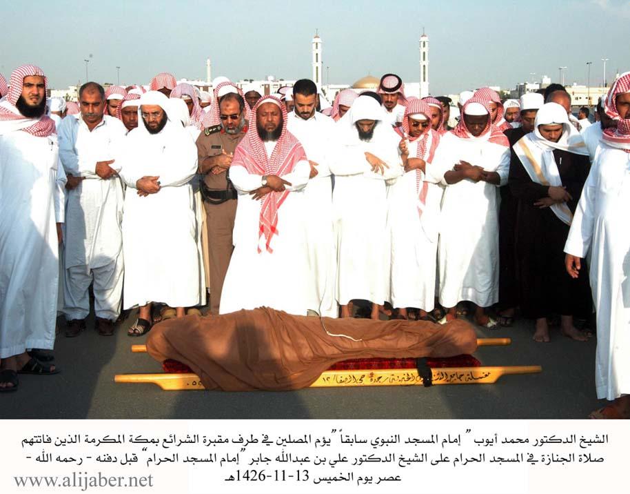 حصري الشيخ محمد ايوب امنيته العودة للحرم النبوي الشريف 4m.jpg