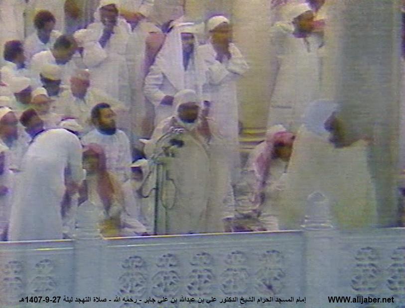 ليلة 27 رمضان 1407هـ - 2