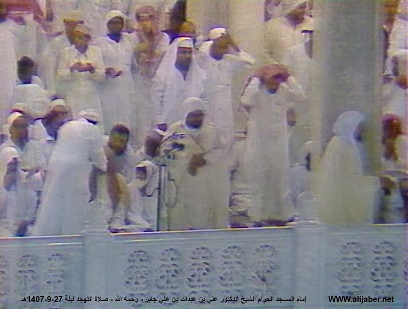 ليلة 27 رمضان 1407هـ - 3