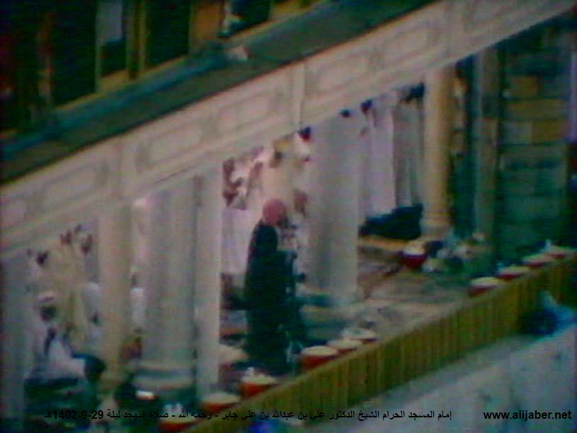 ليلة 29 رمضان 1402هـ - 1