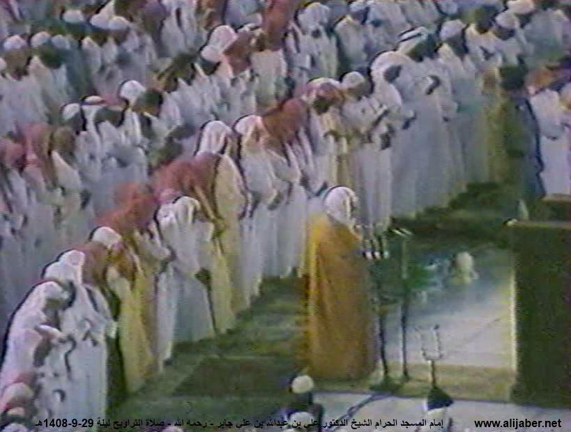 ليلة 29 رمضان 1408هـ - 1