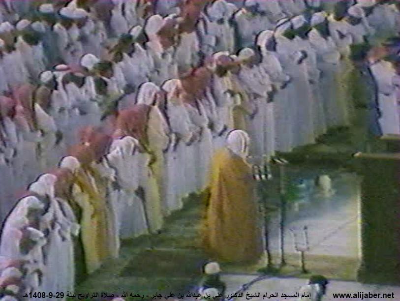 ليلة 29 رمضان 1408هـ - 2