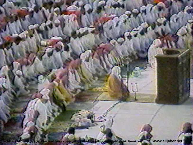 ليلة 29 رمضان 1408هـ - 3
