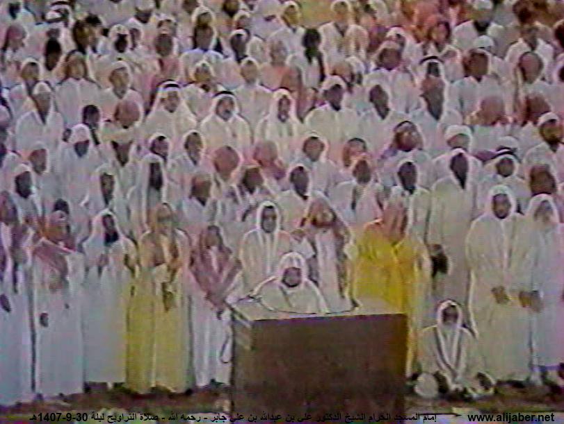 ليلة 30 رمضان 1407هـ - 7
