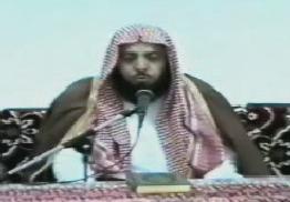 السيرة الذاتية لعلماء الاسلام موضوع متجدد 20